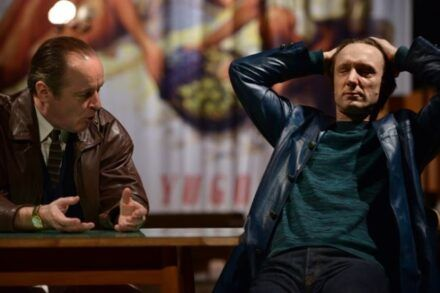Na fotografiji: Matjaž Tribušon in Marko Mandić Foto: Peter Uhan