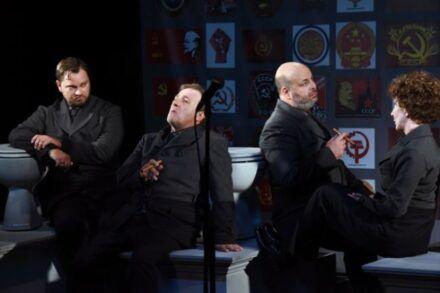 Na fotografiji: Jurij Zrnec, Bojan Emeršič, Jernej Šugman in Silva Čušin Foto: Peter Uhan